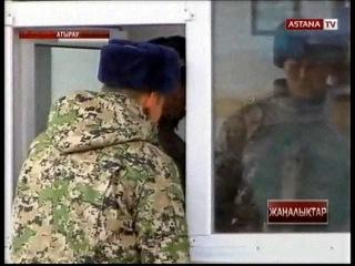 Атырауда солдаттар WhatsApp арқылы прокурорға шағымданған