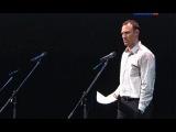 Андрей Вознесенский - Ностальгия по настоящему (читает Анатолий Белый)
