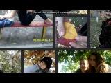 «С моей стены» под музыку Великолепный век - тема Хюррем/Сулейман. Picrolla