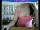Симпатичная девушка готова раздеться в видеочате онлайн вирт, но ты оказываешься тупой дебил и она не показывает сиськи голой