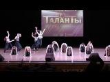 Видео с Гран-при г. Москвы фестиваля-конкурса по современным танцам