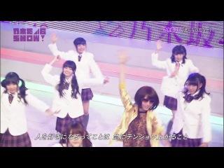 Nogizaka46 SHOW! (AKB48 SHOW! ep19 от 1 марта 2014)
