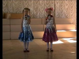 Весёлая карусель-26.03.2014-Алёна и Марина Луговые