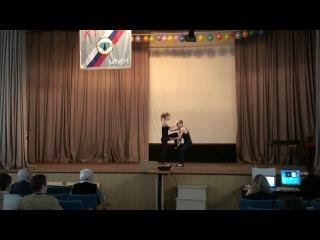 Парная силовая акробатика. Юрий Милеев и Анна Суркина (28.02.2014)