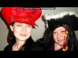 «С днем рождения Чулпан!!!» под музыку Ирина Алегрова - С днём рождения!!!!!. Picrolla