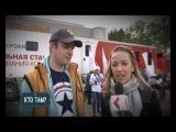 День донора с DFM-Кемерово