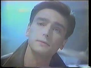 Андрей Державин Журавли клип 1995