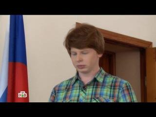 Прокурорская проверка Деликатное дело (12.03.14)
