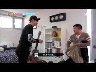 140504 룸메이트 EXO Chanyeol cut 1