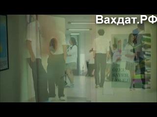 В ожидании солнца 5 серия 1 ЧАСТЬ(русская озвучка)