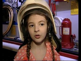 Подлипная Валентина (7 лет) Рассказ о пожарной каске