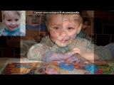 «Для видео ролика: Про детей из детского дома» под музыку Ани Лорак - Снится сон. Picrolla