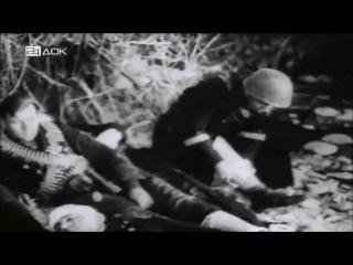 Севастополь. Песня и клип с реальными кадрам освобождения Города Героя