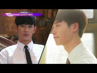 SBS: Ким Су Хён VS Ли Чон Сок