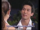 Покинутый рай [2008] / Sawan Biang - 4