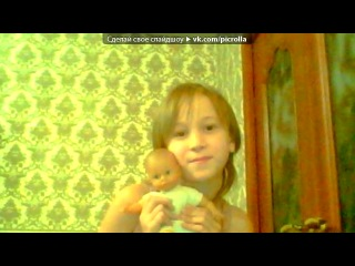«Webcam Toy» под музыку Хиты 2013 | Artik pres. Asti - лав радио. Picrolla