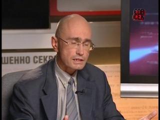 Час Кучера Говард Хьюз. История миллиардера