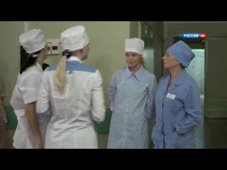 Разорванные нити 1 серия (2014)