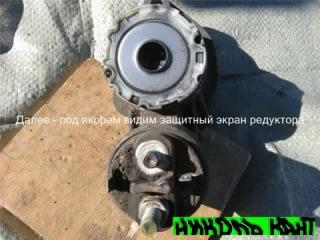 Как заменить щетки в стартере на Ауди 80 Б4-Audi 80 B4