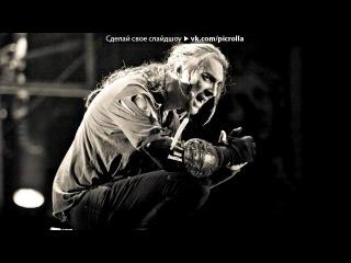 «TODD 19 марта. Фотограф - Александр Утюпин» под музыку Король и шут - Смерть на балу. Picrolla
