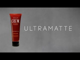 Ultramatte_Consumer How-To