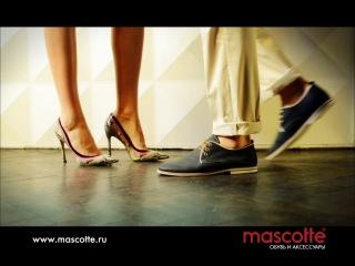 Коллекция Mascotte SS 14: Сафари-охота за трендом.