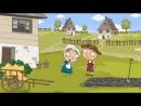 Джек и бобовое зёрнышко