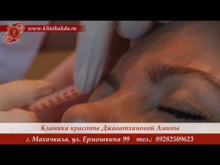 Терапевтическая косметология в Махачкале.Обучение косметологов - 8 928 250 96 23Без названия