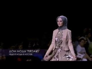 Показ коллекции Firdaws 'Весна-Лето 2014' на Неделе Моды в Москве