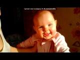 «мои девочки» под музыку С днем рождения, мамочка! - Очень красивая песня про маму. Picrolla
