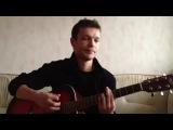Испанский Бой, уроки гитары Обучение игре на гитаре  10 17 2012