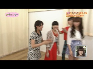 Nogizaka46 (Hori-Matsumura-Nishino) Suiensaa от 3 июня 2014 г.