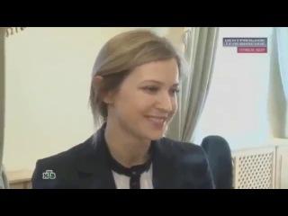 Прокурор Крыма Наталья Поклонская — Прокурор Наташа Ах, какая няша