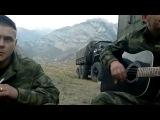армейские_песни_под_гитару_твои_зелёные_глаза