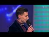 КВН-2014: Кирилл Лопаткин и Алексей Неклюдов - Голос Первого Канала