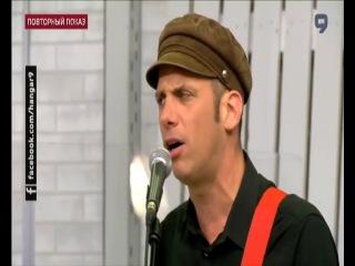 Shy Nobleman - Yomi Hu Xalom Мой День - Мечта (LIVE on Hangar9, 4.06.2014 )