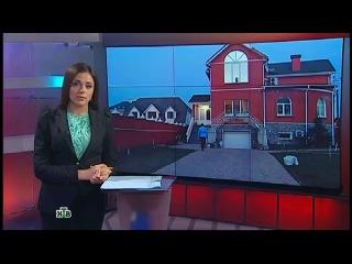 Телеканал НТВ ( Чрезвычайное происшествие )На Украине всё хорошо. Не верите? - (31 03 2014) - YouTube