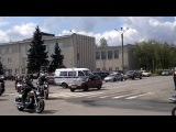 Открытие мотосезона 2014 г. колонна город Луга