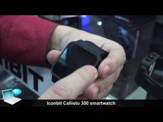 Iconbit Callisto 300 smartwatch_HD