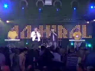 диско-стёб группа