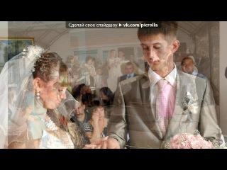 История нашей Любви под музыку ღ♥♡♥ღЖеня Барсღ♥♡♥ღ ღ♥♡♥ღТы дождис Picrolla