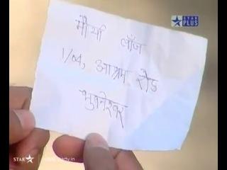 Barun Sobti in Shraddha Scene 89