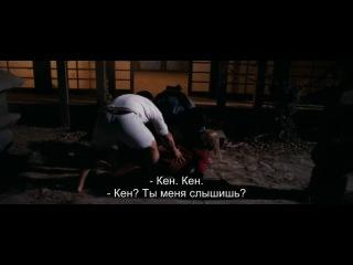 Уличный боец: Кулак убийцы - 06 - Внутренние демоны / Street Fighter: Assassin's Fist [FilmStore Group]