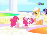 My Little Pony: Friendship Is Magic — 1 сезон, 16 серия (Русский дубляж)