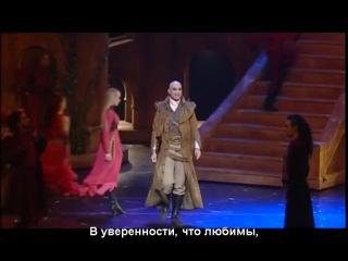 Romeo et Juliette (rus.sub) FR.2010 , John Eyzen - Verone