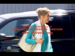 Максим и Катя Возвращение Мухтара 9 сезон