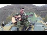 Солдат поют в чечне песню на гитаре.