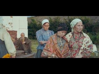 Жила-была одна баба Часть 1 Старое Время BDRip 1080p