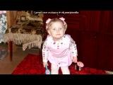 «дочка» под музыку Алла Пугачева - Доченька моя. Picrolla