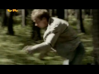 Tone Peak-война (пока цветет папоротник 10)